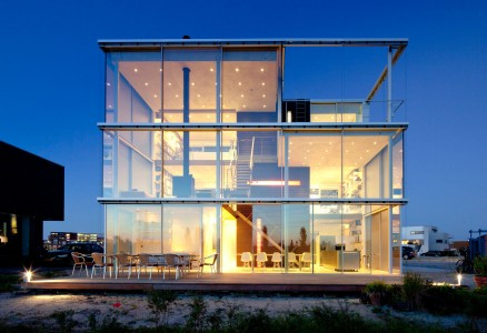 Minimal Windows par Armoral, spécialiste de la menuiserie extérieure aluminium